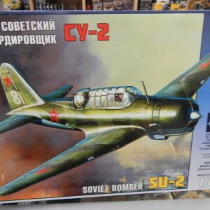 https://militaryhobbies.com.au/wp-content/uploads/2020/04/148-scale-model-kit-Soviet-Bomber-SU-2-by-Zvedza-302786670194.jpg