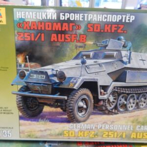 https://militaryhobbies.com.au/wp-content/uploads/2020/04/Zvezda-135-scale-SDKFZ_2511-Ausf-B-302906449367.jpg